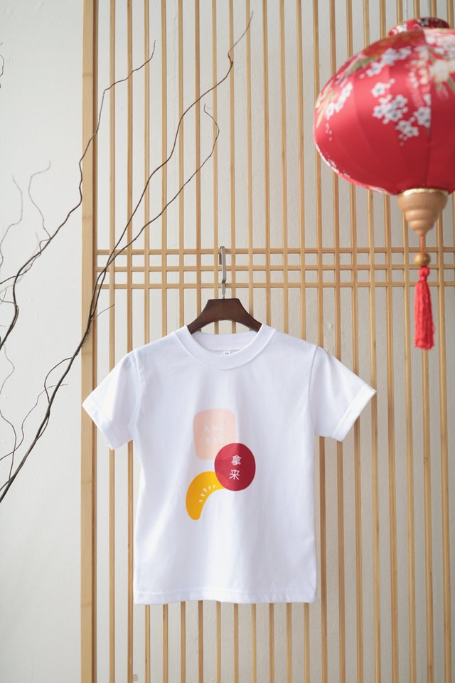 Ang Bao Please Kids Tee