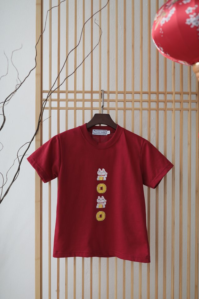Online Exclusive- Fortune 2020 Kids Tee
