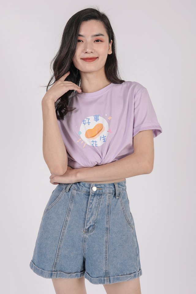 Good Things Tee (Lilac)