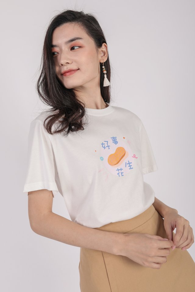 Good Things Tee (White)